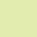シルクプリント用カラー DIC11